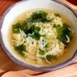 ふんわりトローリ♪極みつゆで簡単!あんかけ卵スープ
