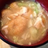 だし入り味噌で簡単♪キャベツと揚げのお味噌汁