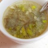 ネギ塩ダレ!大根おろしともずく酢のスープ♪