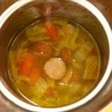 簡単おいしい栄養満点!スープジャーでポトフ