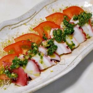 タコのカルパッチョ風サラダ★バジルソース