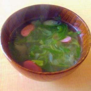 【洋風】ねぎねぎコンソメスープ