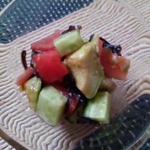 アボカド、トマト、きゅうりの塩昆布和え