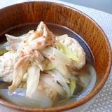 舞茸と鶏団子のおかずスープ