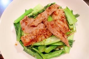 【簡単おかず】豚トロと小松菜の洋風塩炒め