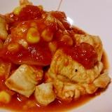 チキンのトマト煮~ホールトマトで煮るだけ~