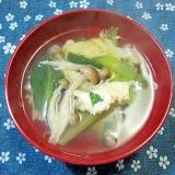 小松菜としめじの卵とじ汁