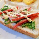 サラダ菜とかにかまのトースト