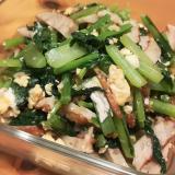 小松菜とさつま揚げのさっと炒め