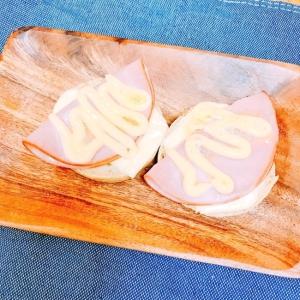 【糖質制限】とろ〜りハムチーズマヨのおからパン
