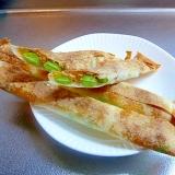 簡単おつまみ!ノンフライヤーで枝豆とチーズの春巻き