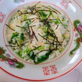 鱈とセリの中華粥