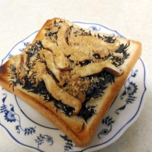 椎茸とひじきの胡麻トースト