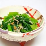 簡単おつまみ!小松菜としらすの醤油麹和え