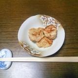 鶏のささみの味噌マヨ焼き