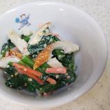 小松菜とちくわのごまマヨ和え