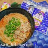 【素麺】トムヤムソーメン トムヤムペースト