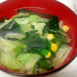 白菜とコーンの澄まし汁