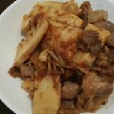 豚バラと筍の梅味噌炒め