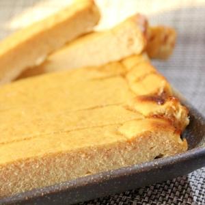 ズボラ主婦の気まぐれ豆腐レモンケーキ