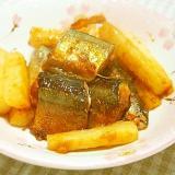 長芋とさんまの生姜焼き♪