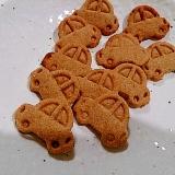 【糖質制限】グリルで時短レモンクッキー