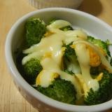 ブロッコリーのチーズカレー焼き
