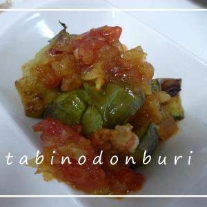 揚げ茄子のサルサソースカレー風味