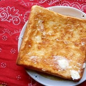 キヌアバタークリームトースト
