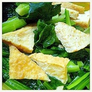小松菜と揚げの中華煮