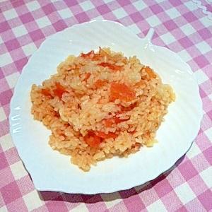 これ旨い!フレッシュトマトの炊き込みご飯