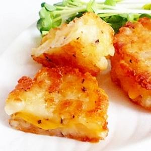チーズハッシュブラウンズ ハッシュドチーズポテト