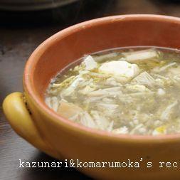 青のりスープ