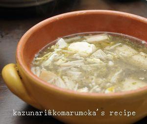 磯の香り★青のりスープ
