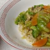 カレー風味の中華丼