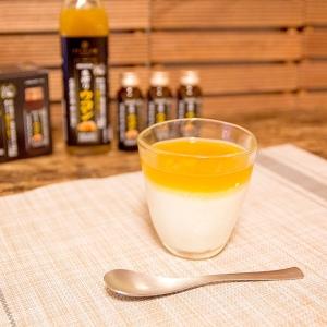 朝から元気!生搾りうこんと生姜ソースのヨーグルト