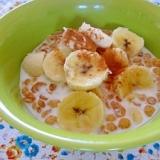 バナナグラノラ豆乳