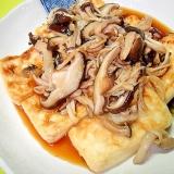 【中華ごま】豆腐ステーキきのこソースがけ