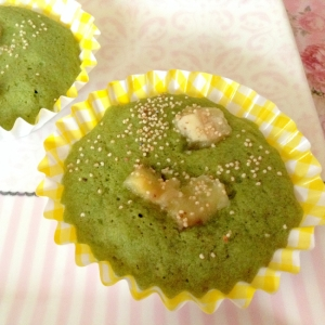 ヘルシー♡大豆粉と青汁の蒸しパン