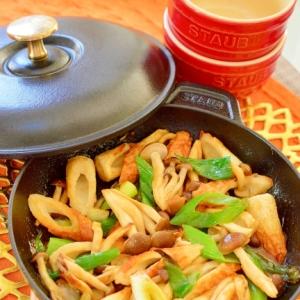 ご飯が進む〜♪竹輪と長ねぎの☆味噌炒め