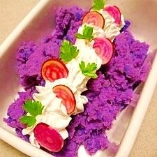マッシュ☆デザート紫芋