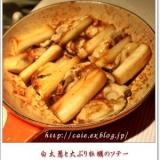 白葱とろん♪ジューシィ牡蠣の醤油ソテー