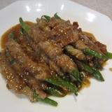 インゲン豆の肉巻