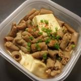 簡単♪おつまみ♪モツと豆腐の煮込み