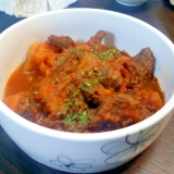牛肉のトマト煮(圧力鍋)