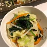 給食の味!野菜の和え物