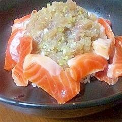 マグロのタタキ 海鮮丼