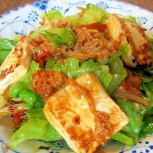 コチュマヨ牛肉と豆腐とレタスの炒め物