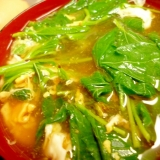モロヘイヤ・卵の味噌汁