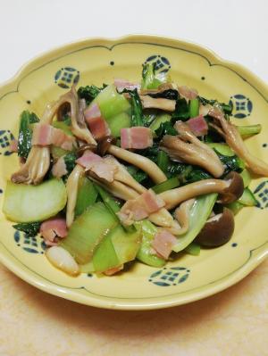 W青菜とWきのことベーコンのにんにくオイソ炒め